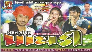 getlinkyoutube.com-Gogo Maro Fen Chadave - Paghdi - Live Garba Show - Gaman Santhal, Kinjal Dave