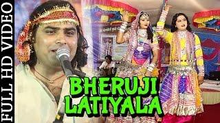 getlinkyoutube.com-Bheruji Latiyala by Shyam Paliwal  | Nutan Gehlot Dance | Famous Marwadi Bhajan | Bheruji Hit Bhajan