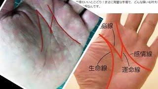 getlinkyoutube.com-Lucky M ลายมือลัคกี้เอ็ม โชคดี ประสบผลสำเร็จดีมาก จริงหรือไม่?