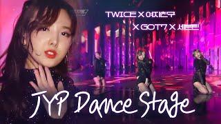 getlinkyoutube.com-GOT7·세븐틴·여자친구·TWICE 'JYP 댄스 스테이지' @2016 SAF SBS 가요대전 2부 20161226