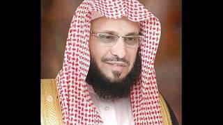 getlinkyoutube.com-سيرة الرسول صلى الله عليه وسلم  1 مولد الهدى للشيخ عائض القرني