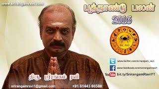 getlinkyoutube.com-Puthandu palangal 2016 - kadaga Rasi | Srirangam Ravi