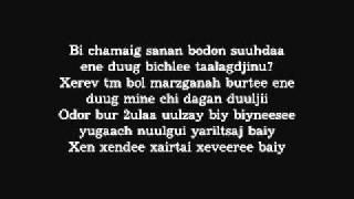 Milky way - Margaash uulzay.wmv