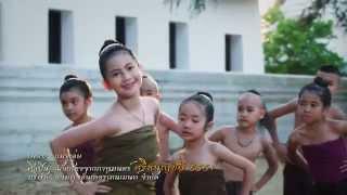 getlinkyoutube.com-เพลงแม่งูเอ๋ย จากภาพยนต์ศรีธนญชัย555+