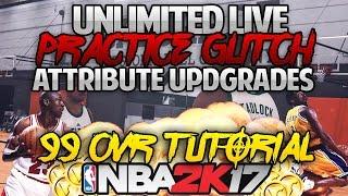 getlinkyoutube.com-NBA 2K17: Unlimited Attribute Upgrade Glitch!!! *AFTER PATCH*