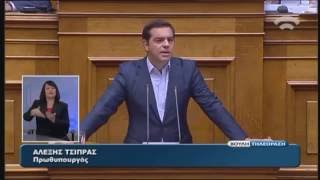 getlinkyoutube.com-Ομιλία στην Προ Ημερησίας Διατάξεως Συζήτηση με Θέμα τη διαπλοκή και τη διαφθορά