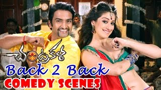 getlinkyoutube.com-Hansika's Chandrakala Movie Back 2 Back Comedy Scenes...