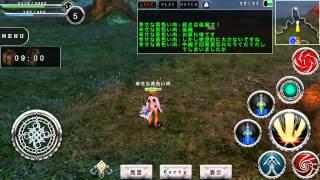 getlinkyoutube.com-[RPG AVABEL ONLINE] レベル50まで一気に上げられるのか!?後編