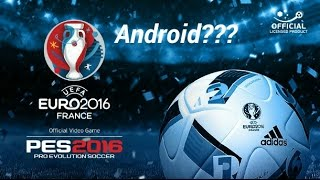 getlinkyoutube.com-PES2016 EURO2016 ANDROID!!! HOW TO DOWNLOAD PES2016