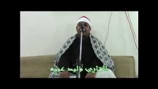 getlinkyoutube.com-الشيخ وليد عبيه  سوره النمل عزاء  22-2-2015