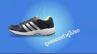 getlinkyoutube.com-1 นาทีเพื่อเธอ:วิธีดูแลรองเท้าคู่โปรด