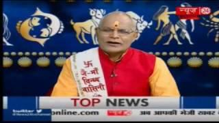 Kaalchakra II झोली भरेंगी मां दुर्गा || Navratri Special || 30 March 2017