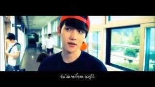 {OPV} [FIC EXO] MY BABY - BAEKDO ft.Jesper Taeoh