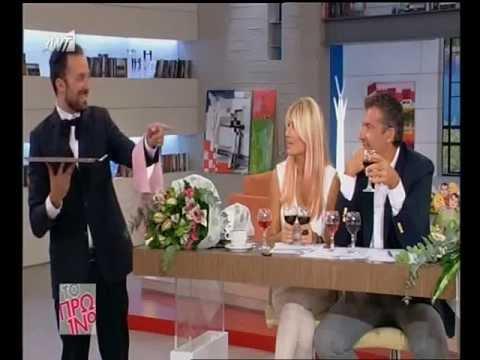 Tvshow.gr Οι πρωταγωνιστές του Μπρούσκο part2
