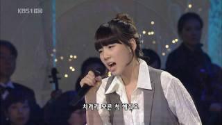 getlinkyoutube.com-SNSD 少女時代 Taeyeon ♥ Can You Hear Me (Ost.Beethoven Virus) Live HD