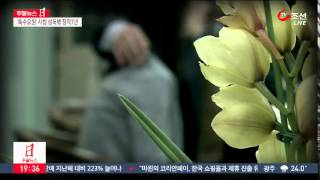 getlinkyoutube.com-잔인한 동영상 보여주며 성폭행…'징역 7년'