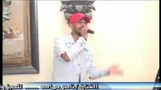 الفنان ناصر حمامه - شيخه الهندي وش تقول - ياهل الركايب - تصوير و مونتاج وائل