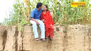Ham Rahe Na Rahe | Bhojpuri Full Film | Mahi Shrivastav, Kaustubh Pandey | Bhojpuri 2017