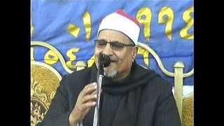 getlinkyoutube.com-الشيخ محمد عبد الوهاب الطنطاوى النمل  بانوب المحله الكبرى 22 -4 -2014