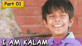getlinkyoutube.com-Kalam's first working day at Gulshan Grover's dhaba - I Am Kalam, Scene 1/16
