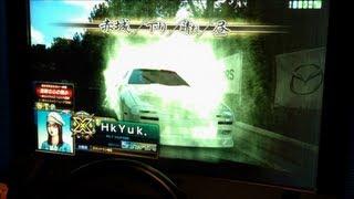 "getlinkyoutube.com-頭文字D7  Akagi DH  2'29""930 (FC3S)"