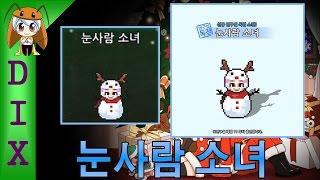 getlinkyoutube.com-딕스 [좀비고 : 눈사람 소녀 스킨] ZombieHighSchool (크리스마스 이벤트, 연구실전용)