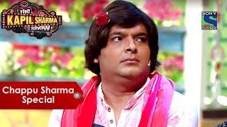 Chappu Sharma In Kapil Sharma Show | The Kapil Sharma Show | Best Of Comedy