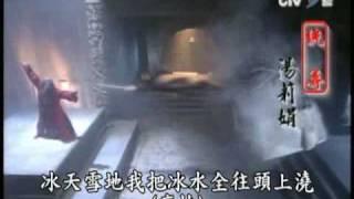 getlinkyoutube.com-2000年 【笑傲江湖】 任賢齊版 片頭曲 -死不了