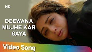 getlinkyoutube.com-Deewana Mujhe Kar Gaya - Amitabh Bachchan - Sridevi - Khuda Gawah - Bollywood Superhit Songs