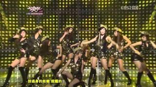 getlinkyoutube.com-[LIVE 繁中字] 111021  SNSD - Mr. Taxi  @  Comeback Stage