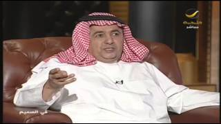 getlinkyoutube.com-داوود الشريان السفير السعودي غادر الاستوديو احتجاجا وليززعل !
