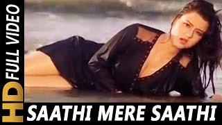 Sathi Mere Sathi   Kavita Krishnamurthy   Veerana 1988 Songs