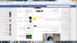 getlinkyoutube.com-شرح طريقة اخفاء اسم الفيس بوك من Hasso