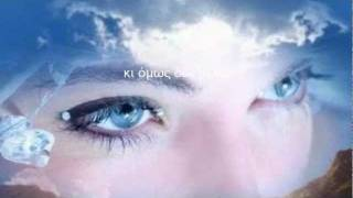 getlinkyoutube.com-ΕΙΣΑΙ ΤΟ ΛΑΘΟΣ ΤΗΣ ΖΩΗΣ ΜΟΥ-ΖΑΦΕΙΡΗΣ ΜΕΛΑΣ.