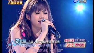 getlinkyoutube.com-張誠菡《The day you went away》