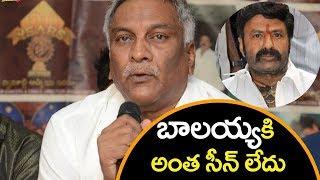 Tammareddy Bharadwaja Sensational Comments On Nandamuri Balakrishna Market | YOYO Cine Talkies