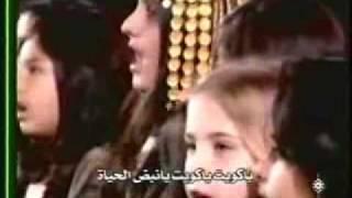 getlinkyoutube.com-وطني حبيبي
