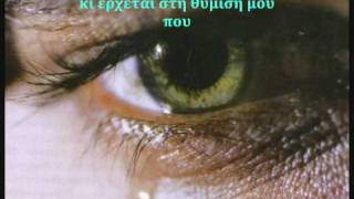 getlinkyoutube.com-Ο παλιός σκοπός - Χαΐνηδες (Μίλτος Πασχαλίδης)