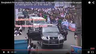 getlinkyoutube.com-Bangladesh Prime minister Hasina, the Champions of the earth got huge Reception by people