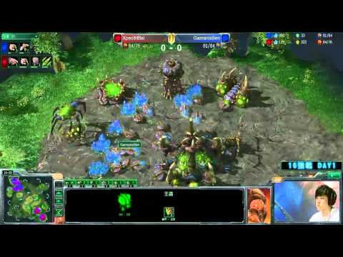 [1/2]Match1 Sen  vs. Bai_StarCraftII 2011 Taiwan Battle.net Invitational