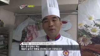 getlinkyoutube.com-중국집, 짬뽕 한 그릇이 만들어 지는 과정_채널A_먹거리X파일 43회