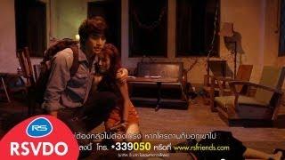 getlinkyoutube.com-ภาวะจำยอม : เคลิ้ม | Official MV