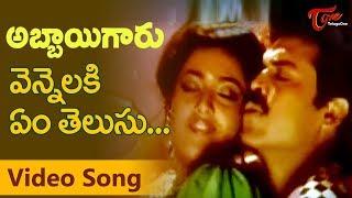 getlinkyoutube.com-Abbaigaru Songs - Vennelaki - Venkatesh - Meena