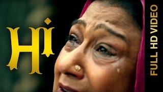 New Punjabi Songs 2014 | Maa | Love Bhullar | Full HD Latest Punjabi Songs 2014