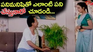 getlinkyoutube.com-L B Sriram Romance With House Servant