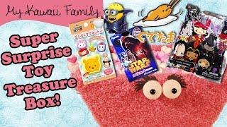 getlinkyoutube.com-Super Surprise TOY Treasure Box Ep12! Tsum Tsum, Figural Keyrings, GudeTama, Minions, Star Wars