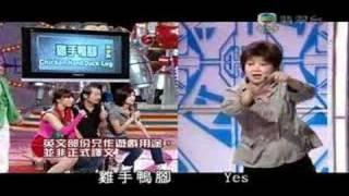 getlinkyoutube.com-TVB - 鐵甲無敵獎門人 - 節目精華 - 咪咪姐拜拜肉拎錯豬腩肉 (TVB Channel)