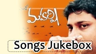 Maharshi | Telugu Movie Full Songs | Jukebox | Ilayaraja Songs