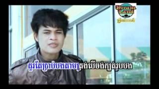 getlinkyoutube.com-ber kbot brab trong by lino ( sunday vcd 104 )