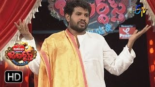 Hyper Aadi Raising Raju Performance   Jabardsth   8th December 2016  ETV  Telugu